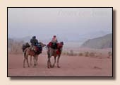Excursion a Jordanie